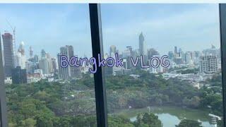 [방콕여행브이로그]소 소피텔(so sofitel),유사…