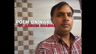 poem on nari woman नारी कविता