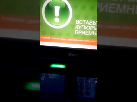 Как оплатить заказ Орифлейм в банкомате Сбера наличными