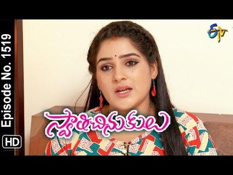 Swathi Chinukulu | 16th July 2018 | Full Episode No 1519 | ETV Telugu