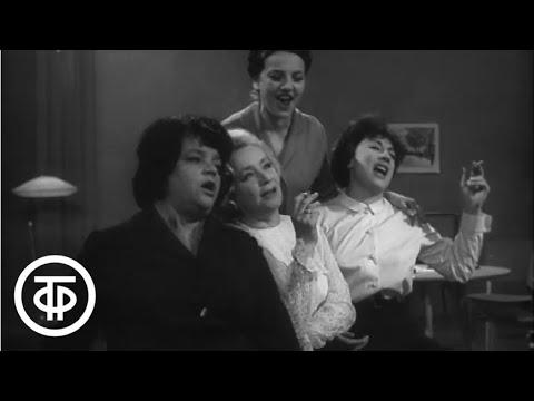 Адрес: театр. Ленинградский театр эстрады и миниатюр (1967)