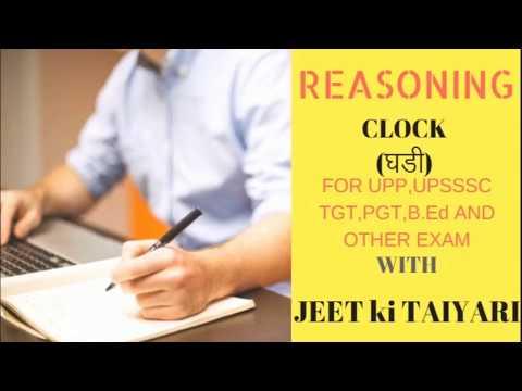 REASONING CLOCK PART-1