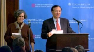 CGEP: China Energy 2020 Forum