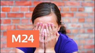 Что будет с матерью, оставившей сына в чужой машине - Москва 24