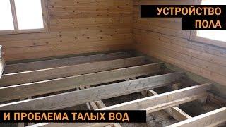 Как утеплить подполье в деревянном доме: видео, фото