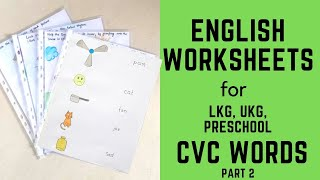Daily Practice English Worksheets for LKG, UKG   CVC Words   AD, AG, AM, AN, AP, AR, AT Family words