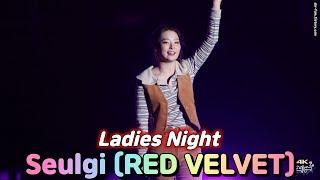 191012 레드벨벳(RED VELVET) 슬기-Ladies Night [구미사랑 페스티벌] 4K 직캠(fa…