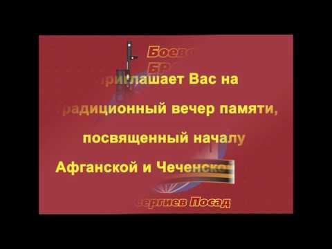 10 декабря 2016, Сергиев Посад, ДК Гагарина: Боевое Братство приглашает!