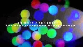 гирлянда новогодняя, елочная гирлянда - www.elkiopt.ru(гирлянда новогодняя, елочная гирлянда, гирлянды на елку, уличные светодиодные гирлянды., 2011-08-01T10:05:42.000Z)