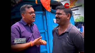 Aapnar Ray: Barrackpore