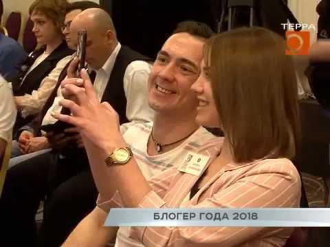 Новости Самары. Блогер года 2018