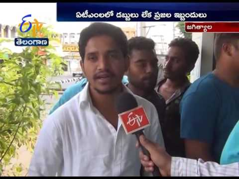 After Demonetization | Problems Continues | Over Money Withdrawal | Jagtial Dist