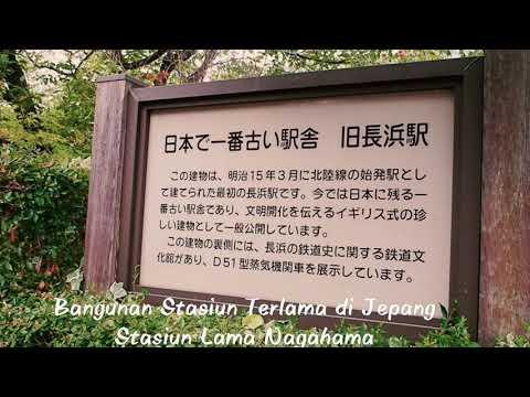 Bangunan Stasiun tertua di Jepang: Nagahama Railway Square
