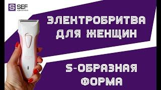 Обзор Женского эпилятора триммера Gemei 3062 - SEF5.com.ua