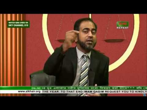 "PART 1- CELEBRITY LEGAL SHOW ""LEGAL HOUR"" HOSTED BY SYED RUMMAN ON IQRA TV"