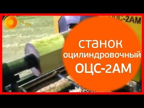 Камский Берег-Станкострой. +7 3412 602136, Новые
