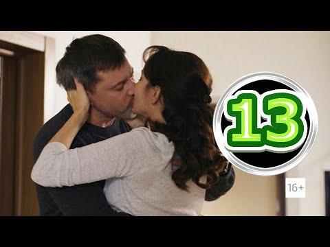 Женские секреты 13 серия - Дата выхода, премьера, содержание