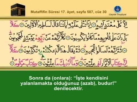 Kuran 30 CÜZ, Kuran Kerim Hatmi Şerif. Hatim arapça türkçe mukabele. Quran muslim islam.