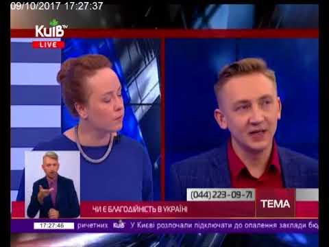 Телеканал Київ: 09.10.17 На часі 17.20