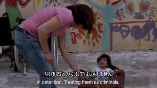 【字幕付き】レスボス島における難民のための安全な避難所  2016年ナンセン難民賞共同受賞者