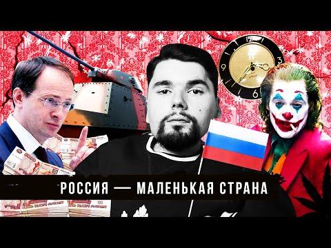 Большие трагедии маленькой России | Сталингулаг