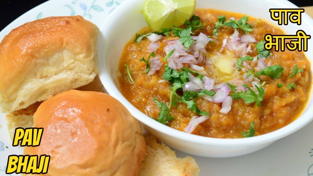Pav Bhaji Recipe | पाव भाजी | Tasty & Quick Pav Bhaji at Home