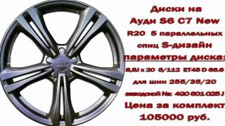 Оригинальные диски для Audi Mercedes Benz BMW Range Rover Lexus от 17 до 23 радиуса