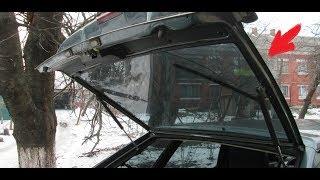 Почему в автомобилях АВТО ВАЗ 2108,2109,2113,2114 стучит задняя ляда? Как решить эту проблему?