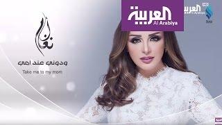 تفاعلكم : سباق غنائي بين الفنانين العرب لتحية الأم