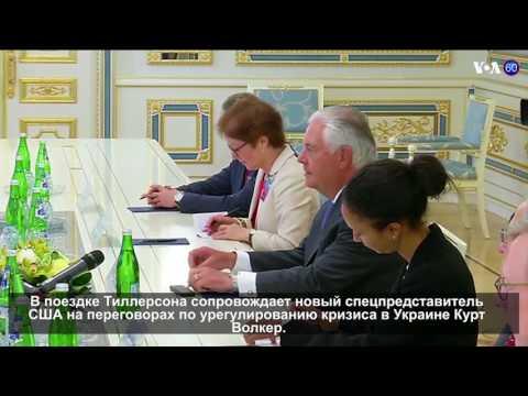 Новости США за 60 секунд. 9 Июля 2017 года - Видео онлайн