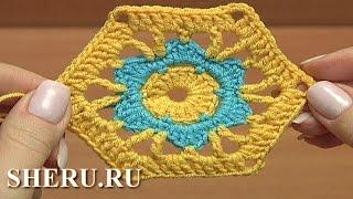 Crochet Motif With Flower Урок 39 часть 1 из 2 Шестиугольный мотив с цветком