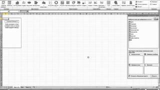 видео Проводим анализ данных в Excel 2010