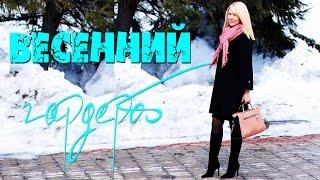 SHOPING✧Обновляю гардероб✧ Модные покупки Татьяна Рева