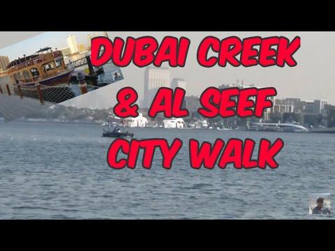 VISIT DUBAI CREEK   ඩුබායිහි විනෝද වෙන්න පුළුවන් තැනක්   free to enjoy here.