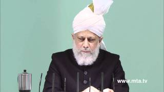Friday Sermon 30th December 2011 (English)