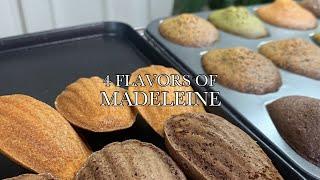 [천방지축 홈베이킹 | Home baking] 베린이의…