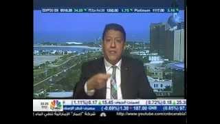 أسواق الخليج ترتفع بشكل جماعي بدعم من ارتفاع النفط