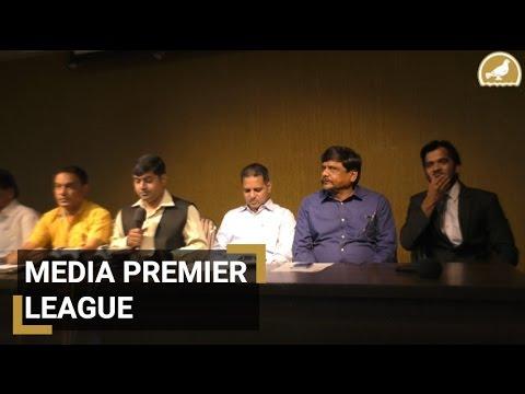 Media Premier League (MPL 2017) Press Conference