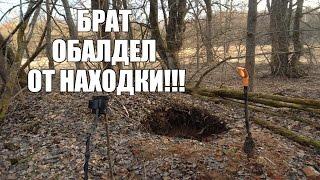 БРАТ ОБАЛДЕЛ ОТ ТОГО, ЧТО ВЫКОПАЛ / Russian Digger