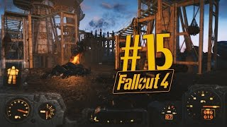 Fallout 4 Прохождение - Часть 15 - По пути к антенне Ревир-Бич
