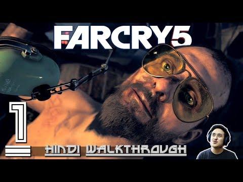 FAR CRY 5 (Hindi) Walkthrough #1