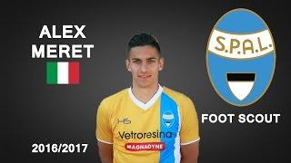 ALEX MERET | SPAL | Best Saves | 2016/2017 (HD)