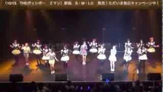 """2013.10.13 """"アフィリア・サーガ × THE ポッシボー2マン対決"""" 放送 Ust ..."""