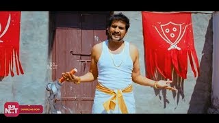 Binge watch Tamil Comedy Hits on SUN NXT | Promo