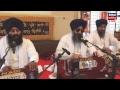 Wahguru Tera Sabh Sadka - Bhai Lakhwinder Singh Ji Hazoori Ragi Sri Darbar Sahib