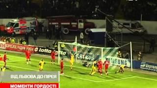 Найдовша тріумфальна серія збірної України з футбол...