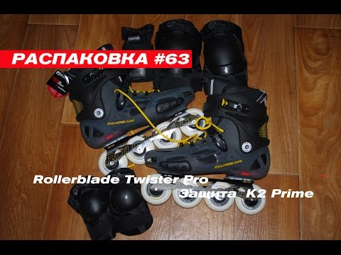 Распаковка # 63 ролики Rollerblade Twister Pro + защита K2 prime