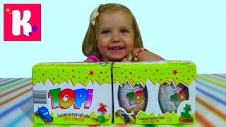 Топи яйца сюрприз с игрушками паровозиками Topi surprise eggs with toys unboxing