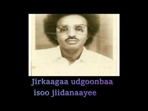 Heesta Babaygii Jamaame & Aun Maxamed Mooge With Lyrics