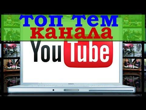 Видео Сайт заработок в интернете